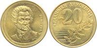 20 Drachmen 1990 Griechenland Solomos unc.  1,95 EUR  +  3,95 EUR shipping