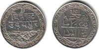 1 Rupie 1885 - 1830 Indien - Mewar Fatteh Singh (1885 - 1930) ss/vz  29,00 EUR  +  6,95 EUR shipping