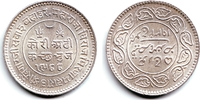 2 1/2 Kori  Indien - Kutsch Kutsch prägefrisch  79,95 EUR  +  6,95 EUR shipping