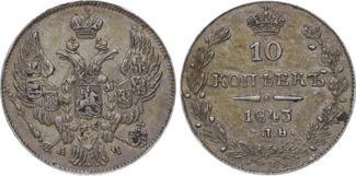 10 Kopeken 1843, St. Petersburg. Münzmei 1...