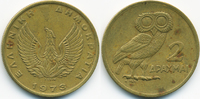 2 Drachmen 1973 Griechenland - Greece Dritte Republik seit 1973 sehr sc... 1,00 EUR  +  2,00 EUR shipping