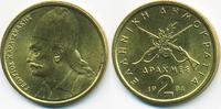 2 Drachmen 1984 Griechenland - Greece Dritte Republik seit 1973 prägefr... 1,50 EUR  +  2,00 EUR shipping