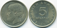 5 Drachmen 1976 Griechenland - Greece Dritte Republik seit 1973 vorzügl... 1,00 EUR  +  2,00 EUR shipping