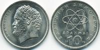 10 Drachmen 1976 Griechenland - Greece Dritte Republik seit 1973 fast p... 1,50 EUR  +  2,00 EUR shipping