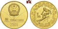 250 Yuan 1980. CHINA Volksrepublik. Vorzüglich  415,00 EUR  + 9,90 EUR frais d'envoi