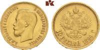 10 Rubel 1899, St. Petersburg. RUSSLAND Nikolaus II., 1894-1917. Vorzüg... 509.12 US$ 445,00 EUR  +  17.05 US$ shipping