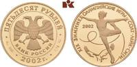 50 Rubel 2002, Moskau. RUSSLAND Republik seit 1992. Polierte Platte  375,00 EUR  zzgl. 5,90 EUR Versand