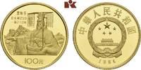 100 Yuan 1984. CHINA Volksrepublik. Polierte Platte  645,00 EUR  + 9,90 EUR frais d'envoi