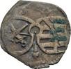 Einseitiger Pfennig, Annaberg 1545(?) Sachsen Johann Friedrich und Mori... 85,00 EUR  zzgl. 5,90 EUR Versand