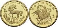 5 Yuan 1994 China Unicorn PP  110,00 EUR  zzgl. 5,90 EUR Versand