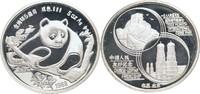 5 oz 1988 China, Volksrepublik  vz ex PP, min. berührt, am Rand leichte... 650,00 EUR  zzgl. 5,90 EUR Versand