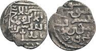 Dirhem, Tiflis o.J. Georgien, Arghun (1284-1291)  ss, selten  345,00 EUR  zzgl. 5,90 EUR Versand