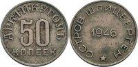 50 Kopeken 1946 Rußland-Spitzbergen  ss, leichte Auflagen, winz. Kratzer  75,00 EUR  zzgl. 5,90 EUR Versand