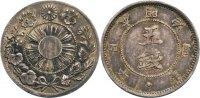 5 Sen 1871 Japan, Mutsuhito (1867-1912)  ss +, min. Schrötlingsfehler  115,00 EUR  zzgl. 5,90 EUR Versand