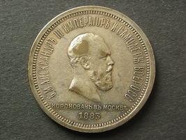 1 Krönungsrubel 1883 Russland  ss