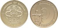 5 Sertrum 1993. BHUTAN Jigme Singye Wangchuck, 1972-2016. Polierte Plat... 206.81 US$  +  7.83 US$ shipping