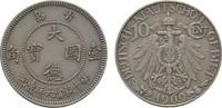 10 Cent 1909. DEUTSCHE KOLONIEN  Fast Stempelglanz.  425,00 EUR