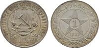 Rubel 1921 St. Petersburg. RUSSLAND Sowjetunion, 1917-1991. Fast Stempe... 150,00 EUR