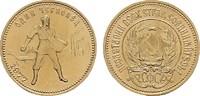 Tscherwonez (10 Rubel) Jahr nach unserer Wahl. RUSSLAND Republik,1917-1... 362,94 EUR  zzgl. 4,50 EUR Versand