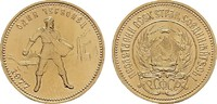 Tscherwonez - 10 Rubel diverse Jahrgänge nach un RUSSLAND Republik,1917... 343,83 EUR  +  7,00 EUR shipping