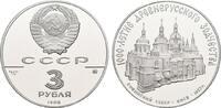 3 Rubel 1988. RUSSLAND Republik,1917-1991. Polierte Platte, gekapselt.  45,00 EUR  zzgl. 4,50 EUR Versand