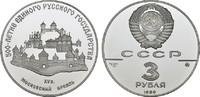 3 Rubel 1989. RUSSLAND Republik,1917-1991. Polierte Platte, gekapselt.  38,00 EUR  zzgl. 4,50 EUR Versand