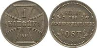 Kopeke 1916  A Oberbefehlshaber Ost  Vorzüglich +  45,00 EUR