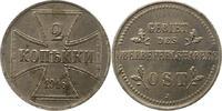 2 Kopeken 1916  J Oberbefehlshaber Ost  Vorzüglich  30,00 EUR  + 4,00 EUR frais d'envoi