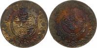 5 Piaster 1833 Türkei Mahmud II. 1808-1839. Schöne Patina. Vorzüglich.  35,00 EUR  zzgl. 4,00 EUR Versand