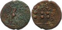 Provinzialbronze aus Philippi in Mekedonien. Prägu 42 v. Chr Kaiserzeit... 65,00 EUR  +  4,00 EUR shipping