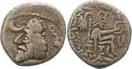 Drachme  Parther Phraates IV. 38 - 2 v. Chr.. Knapper Schrötling, Av. D... 55,00 EUR  +  4,00 EUR shipping
