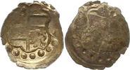 Schüsselpfennig  1590-1610 Solms-Lich Gemeinschaftsmünzen 1590-1610. Sc... 18,00 EUR  zzgl. 4,00 EUR Versand