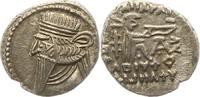 Drachme 105-147 n. Chr. Parthien Vologases III. 105-147. Sehr schön - v... 95,00 EUR  zzgl. 4,00 EUR Versand
