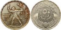 50 Piaster 1956 Ägypten Republik 1952-2013. Fast vorzüglich  20,00 EUR  zzgl. 4,00 EUR Versand