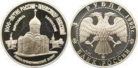 3 Rubel 1995 Russland UDSSR. Polierte Platte -  32,00 EUR  + 4,00 EUR frais d'envoi
