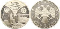 3 Rubel 1997 Russland UDSSR. Polierte Platte  42,00 EUR  + 4,00 EUR frais d'envoi