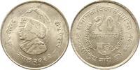 20 Rupien 1975 Nepal Birenda Bir Bikram 1971 - 2001. Vorzüglich +  12,00 EUR  + 4,00 EUR frais d'envoi