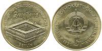 5 Mark 1990 Deutsche Demokratische Republik (DDR) DDR: 5 Mark 1990, Zeu... 7,50 EUR