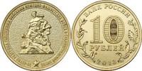 10 Rubel 2012 Rußland - Russia Stalingrad - Stadt des militärischen Ruh... 2,00 EUR  zzgl. 4,50 EUR Versand