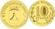10 Rubel 2013 Rußland - Russia Wolokolamsk - Heldenstadt Stempelglanz -... 2,00 EUR  zzgl. 4,50 EUR Versand