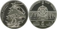 5 Hriwen 2013 Ukraine Schiffslinie mit Flaggschiff 'Katharinas Ruhm' un... 15,00 EUR  zzgl. 4,50 EUR Versand
