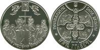 5 Hriwen 5 Griwna 2013 Ukraine Taufe Kiewer Rus 1025 Jahre Proof Like BU  9,00 EUR  zzgl. 4,50 EUR Versand