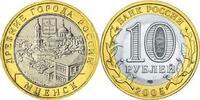 10 Rubel 2005 Russland Russia Mzensk - Reginalserie Alte russische Städ... 3,00 EUR  zzgl. 4,50 EUR Versand