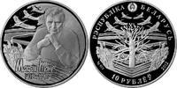 10 Rubel 2013 Belarus - Weissrussland Maksim Tank 100. Geburtstag Polie... 39,00 EUR29,00 EUR