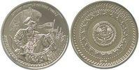 "1 Som 2014 Kirgisien - Kyrgyzistan ""Bars Kagan – VIII. Jh."" Proof PP ... 9,00 EUR  zzgl. 4,50 EUR Versand"