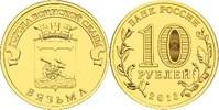 10 Rubel 2013 Rußland - Russia Wjasma- Stadt des militärischen Ruhms St... 2,00 EUR  zzgl. 4,50 EUR Versand