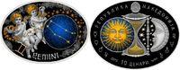 10 Denari 2015 Mazedonien - Macedonia Sternzeichen 'Zwillinge' Gemini P... 69,00 EUR  zzgl. 4,50 EUR Versand