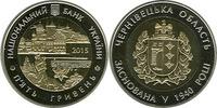 5 Hriwna Bimetall 2015 Ukraine Oblast Tscherniwizi unzirkuliert  12,00 EUR  zzgl. 4,50 EUR Versand