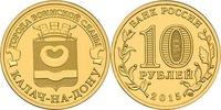 10 Rubel 2015 Rußland - Russia Kalatsch am Don Stempelglanz - unzirkuli... 2,00 EUR  zzgl. 4,50 EUR Versand