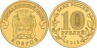 10 Rubel 2015 Rußland - Russia Kowrow Stempelglanz - unzirkuliert  2,00 EUR  zzgl. 4,50 EUR Versand